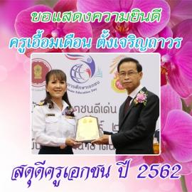 Award-3-2