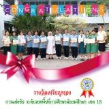 Award-ST-4