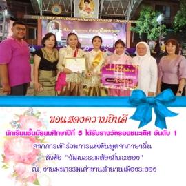 Award-ST-7