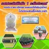 Award-ST-11
