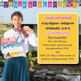 Award-ST-14