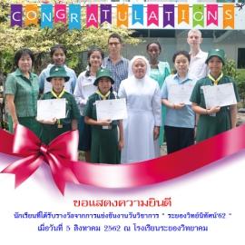 Award-ST-15-4