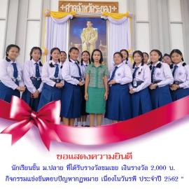 Award-ST-15-5