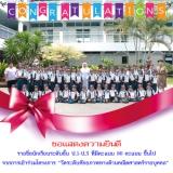 Award-ST-15-6